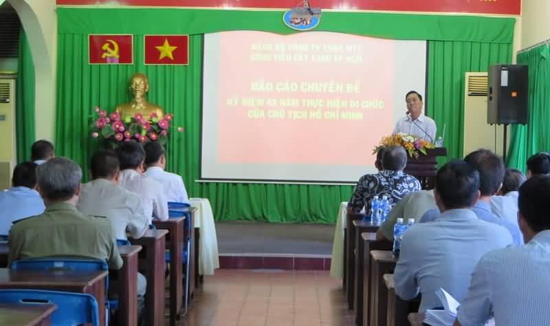 Hội nghị Kỷ niệm 45 năm thực hiện Di chúc của Chủ tịch Hồ Chí Minh