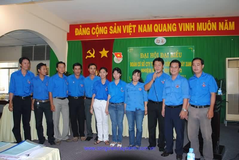 Đại hội đại biểu đoàn cơ sở lần thứ XIII (2010 - 2012)